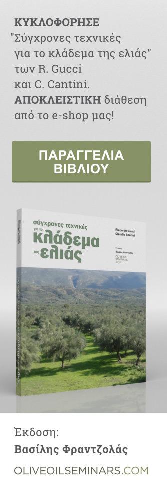 banner_book_gr